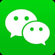 aplicaciones en China: Wechat