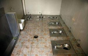 baños públicos en China