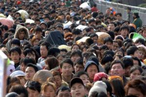 China: Espacio personal