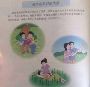 Imagen del libro de educación sexual