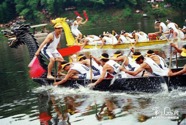 carrera del festival del barco dragón
