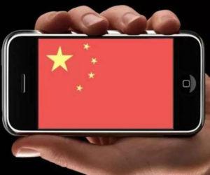 telefonía en China