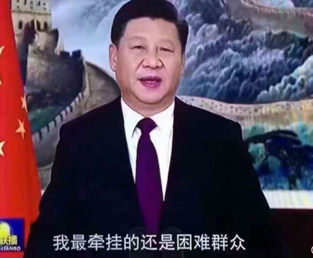 Xi Jinping en el discurso de apertura del 19 Congreso Nacional