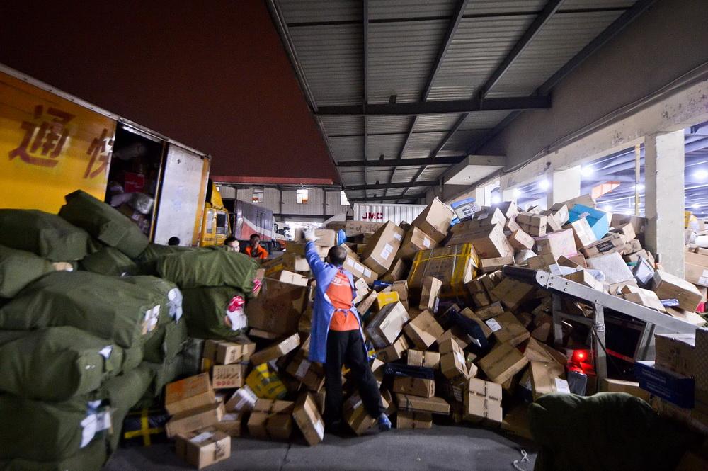 Servicio de paquetería el 11-11