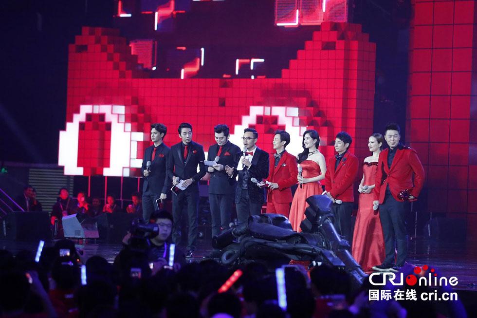 Gala del 11-11