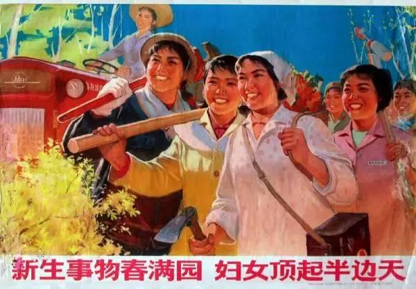 Género en China: Poster con slogan de Mao Zedong