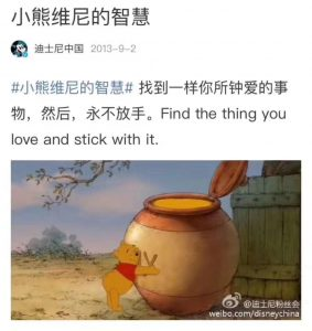 Xi Jinping es a veces comparado con Winnie Pooh. Esto llevó a una censura en motores de búsqueda.