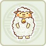borrego zodiaco chino