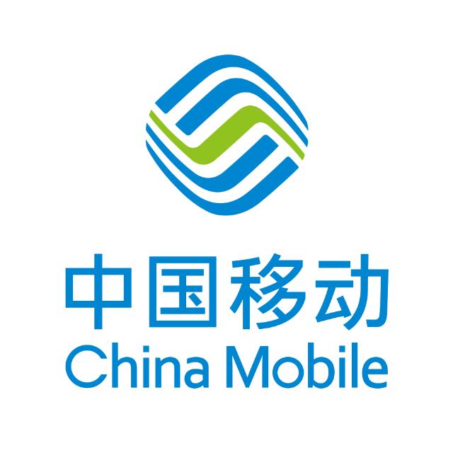 China Mobile compañías chinas