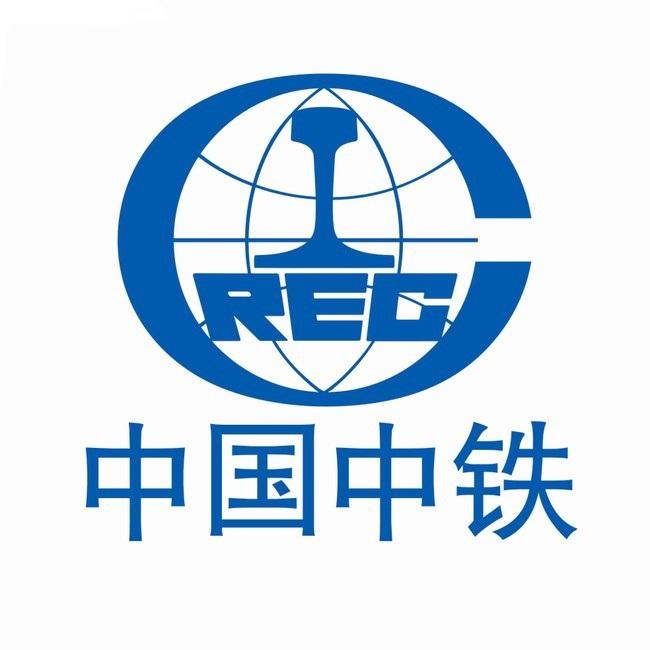 China Railway Engineering Group compañías chinas