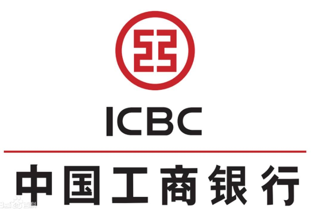 Industrial and Commercial Bank of China compañías chinas