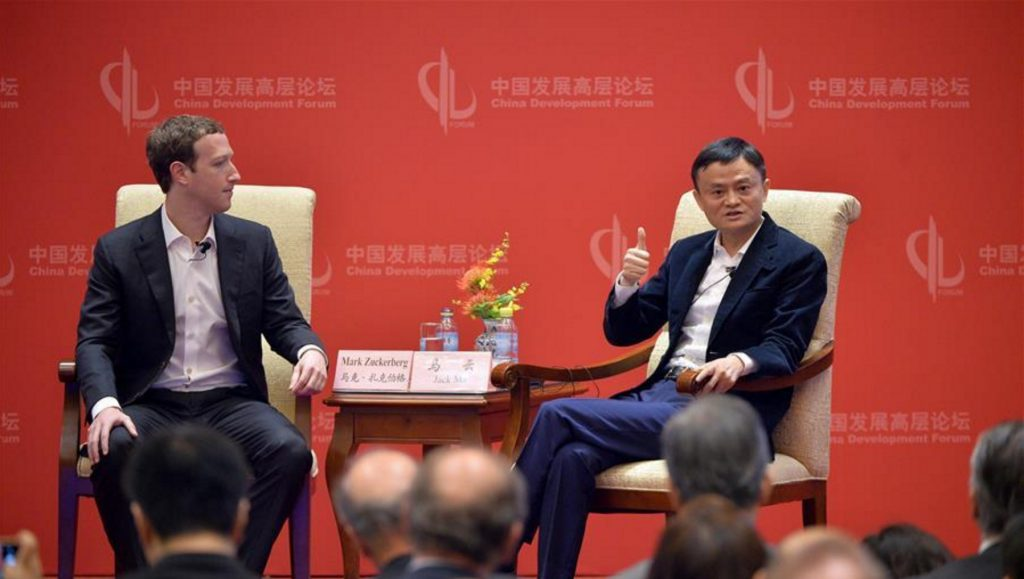 Mark Zuckerberg en China - Encuentro con Jack Ma
