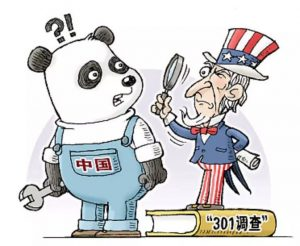 Caricatura Made in China 2025