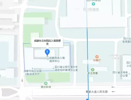 Dirección de las oficinas de inmigración en Chengdu