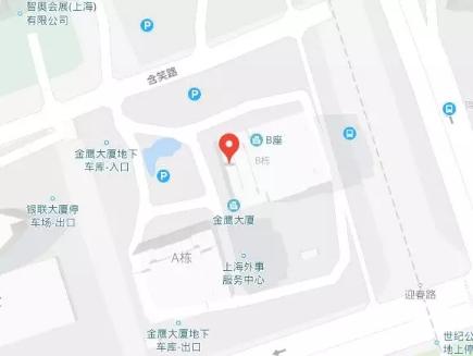 Dirección de las oficinas de inmigración en Shanghái