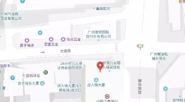 Dirección de las oficinas de inmigración en Guangzhou