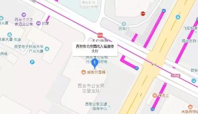 Dirección de las oficinas de inmigración en Xi'an