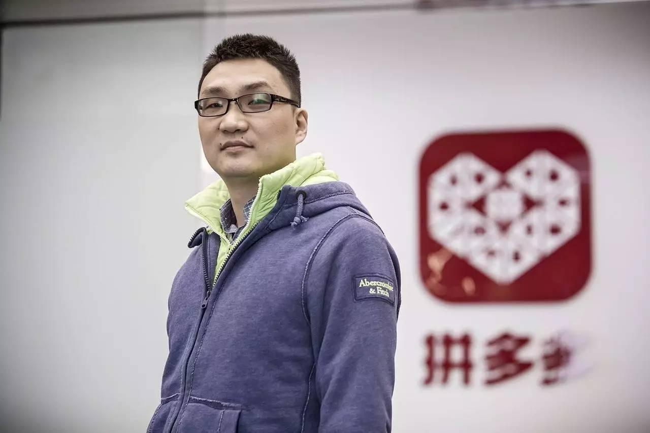 Colin Huang, CEO de Pinduoduo