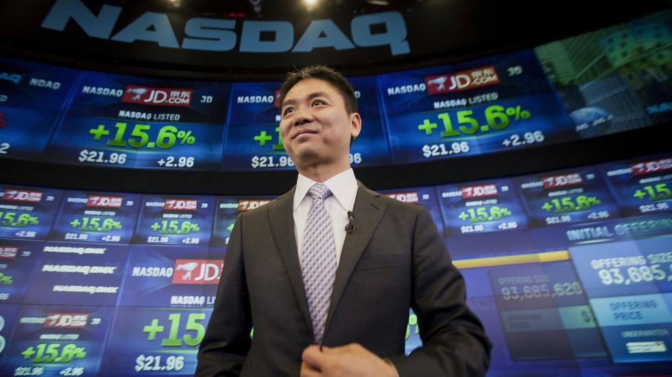 JD no hizo su IPO en China, sino en NASDAQ