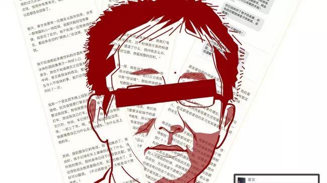Zhang Wen ha sido denunciado por acoso sexual