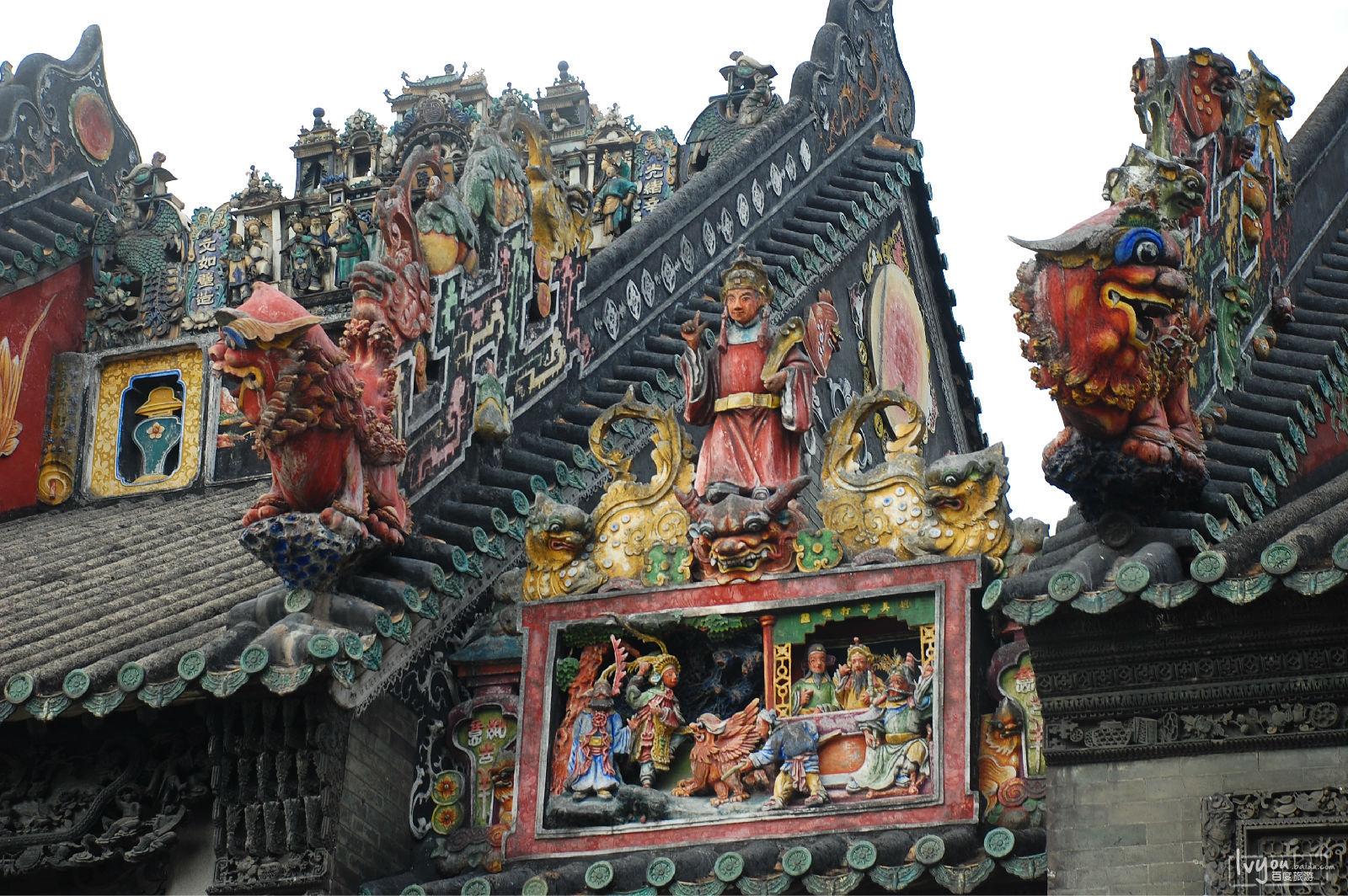 Academia del Clan Chen, Guangzhou