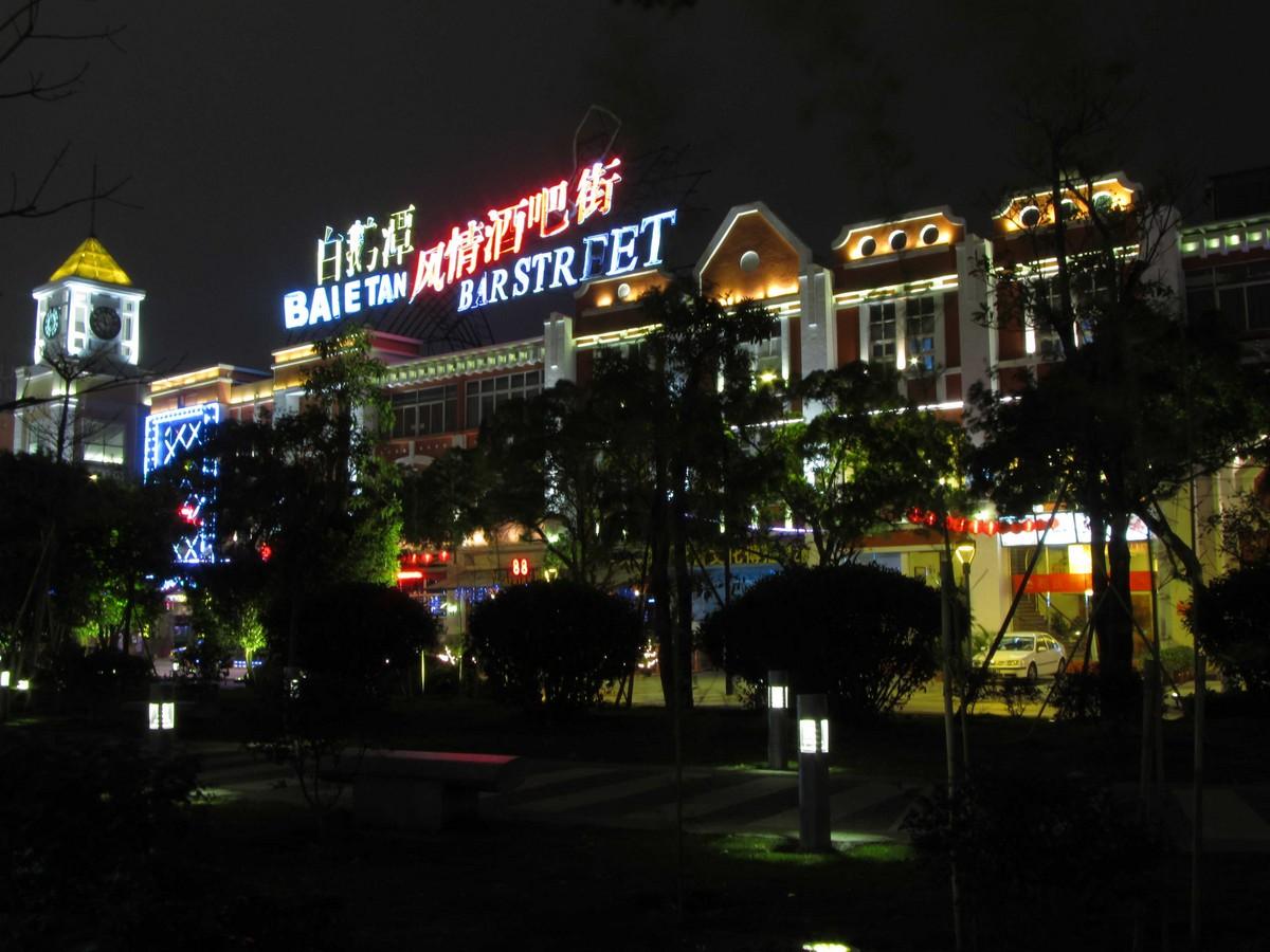 Bai'e Tan, Guangzhou
