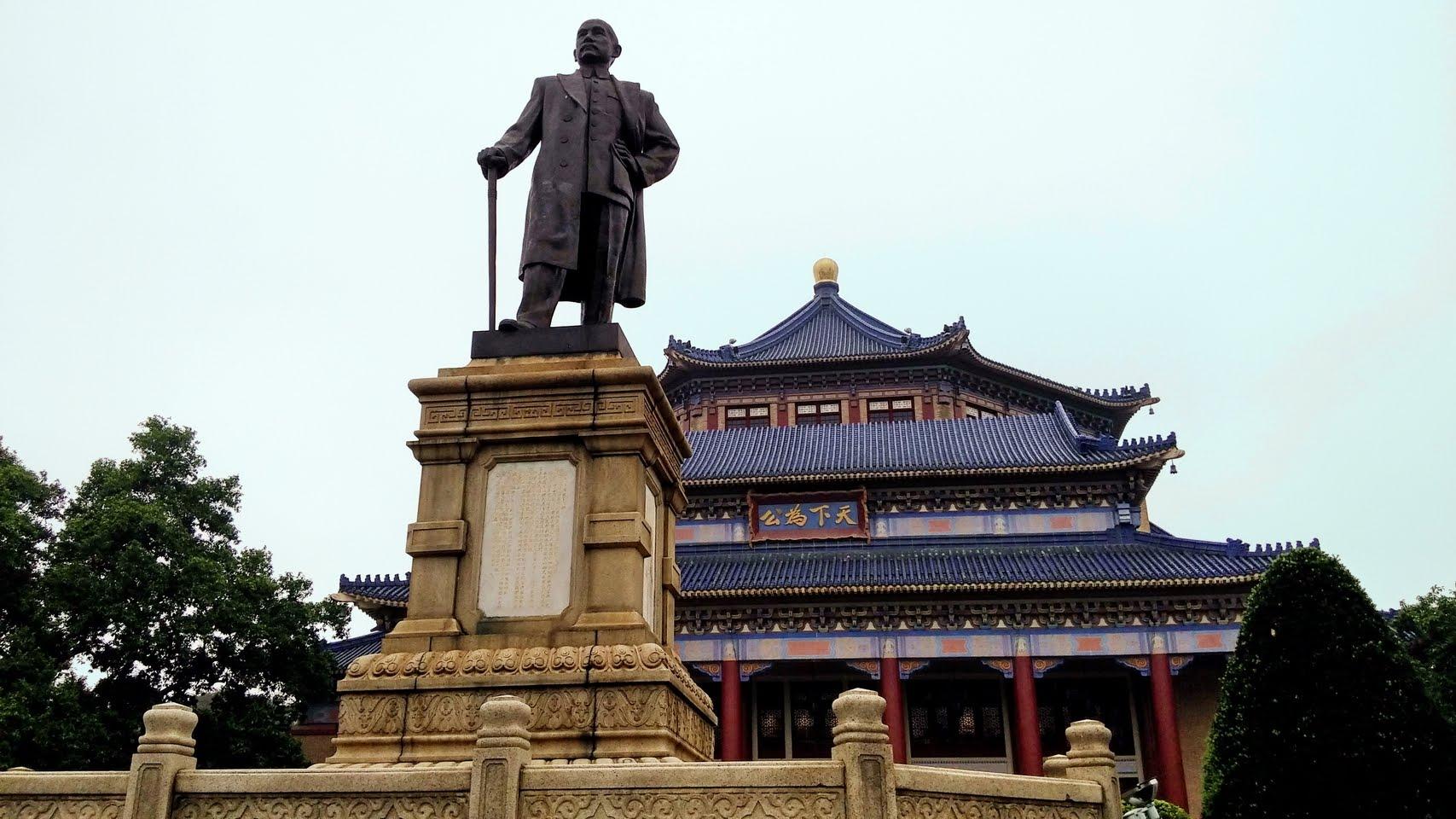 Memorial de Sun Yat-sen, Guangzhou