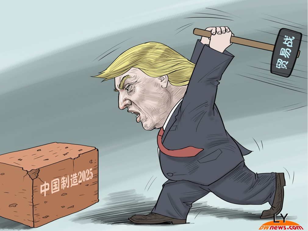 Trump golpea el bloque de Made in China 2025 con el martillo de la Guerra Comercial.