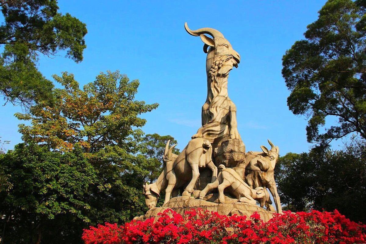 Parque Yuexiu, Guangzhou