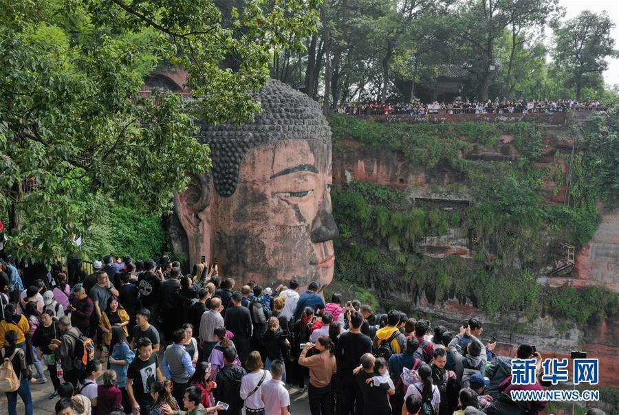 Gran Buda de Leshan en la semana nacional