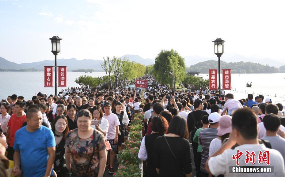 Xihu en la semana nacional