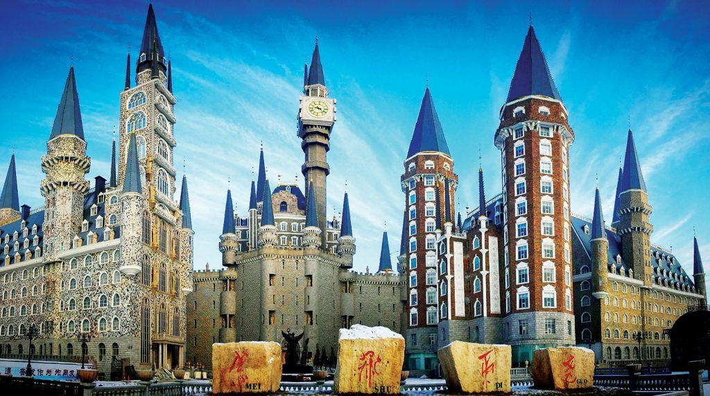 Campus sur Academia de artes de Hebei