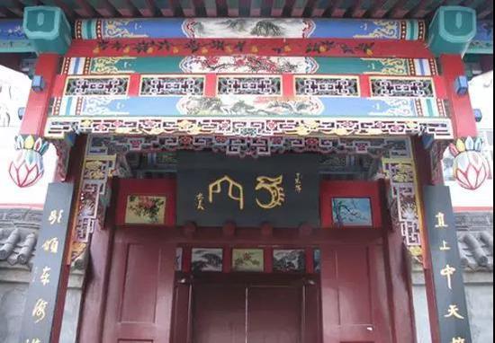 biblioteca de la academia de artes de Hebei