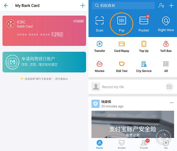 Cómo abrir una cuenta de Alipay: Haz pagos móviles