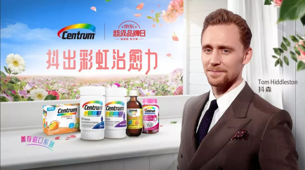 "Tom Hiddleston, conocido en China como ""Dou Sen"" en un anuncio publicitario de Centrum."