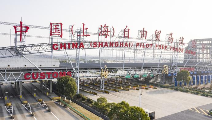 Zona de libre comercio en Shangái