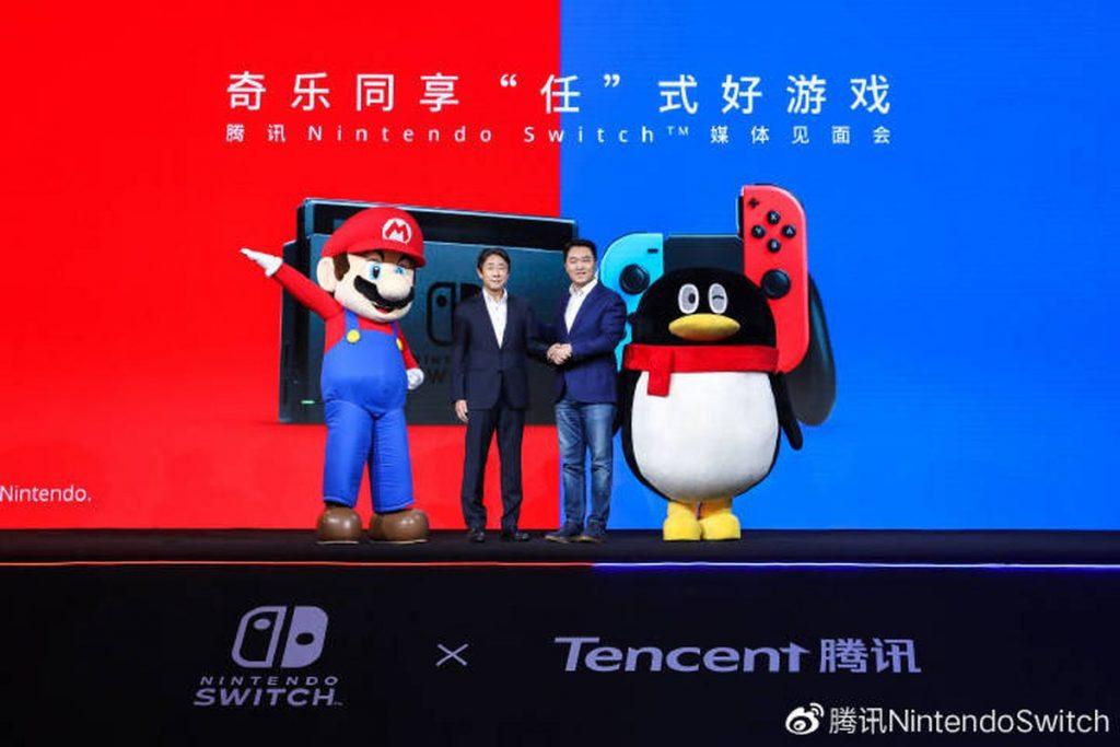 Nintendo Switch durante el anunciamiento de su asociación con Tencent.