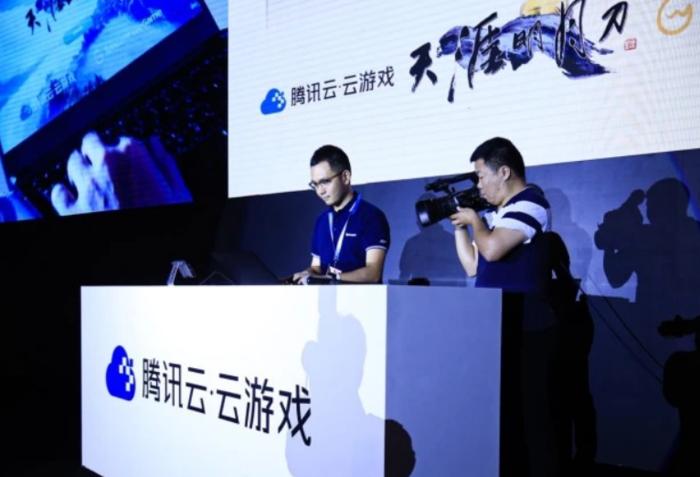 Tencent presenta su servicio de nube en ChinaJoy 2019