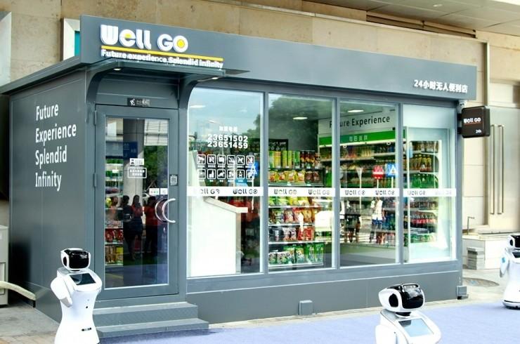 tiendas de conveniencia automatizadas